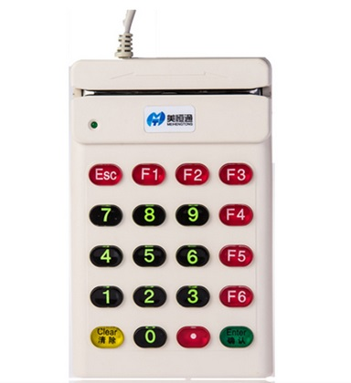 MHT-700 会员卡刷卡器 磁条磁卡读卡器 POS刷卡器 USB接口 白色黑色