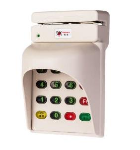 美恒通MHT-708 磁条磁卡读卡器 刷卡器 会员卡刷卡器读卡器 白色