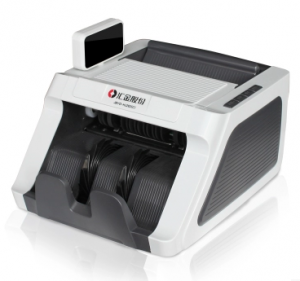 汇金HJ202C点钞机新版人民币验钞机小型智能语音银行专用点钞机
