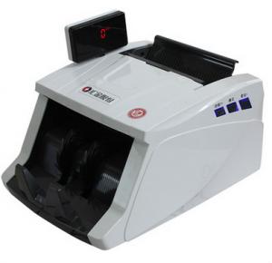 汇金HJ203C 验钞机银行专用智能点钞机办公支持2015新版人民币