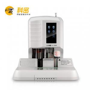 科密CZ-500N自动财务凭证装订机 热熔铆管激光定位打孔装订机