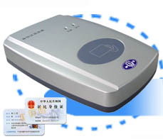 神盾ICR-100M身份证阅读器