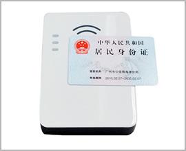 维尔998FRD居民身份证阅读器