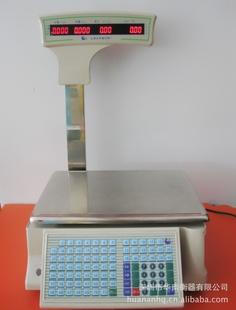 大华TM—H 立杆联网条码秤(30公斤)