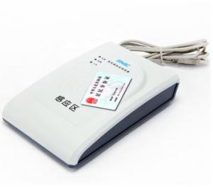 新北洋(SNBC)BY618-108 二代身份证阅读器 读卡器