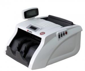 汇金JBYD-HJ201C点钞机 智能语音点钞机 支持检测2015新币