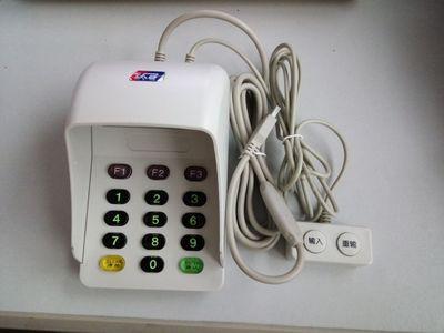 J902U金牌语音密码小键盘