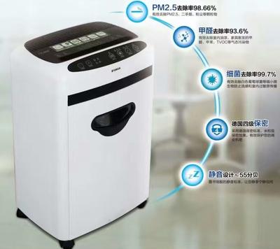 科密E106CA智能高效空气清新净化商务办公碎纸机除甲醇 过滤PM2.5