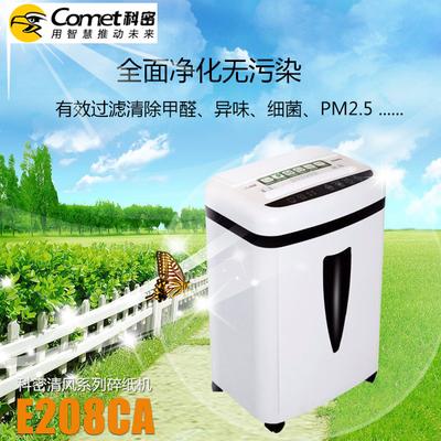 科密E208CA碎纸机 空气净化碎纸一体机 过滤PM2.5 去除甲醇杀菌