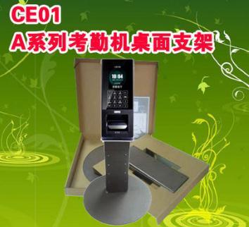 汉王A11桌面支架汉王CE01桌面支架 汉王人脸识别考勤机桌面支架
