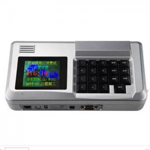 优卡特C-200新款中文IC彩屏消费机