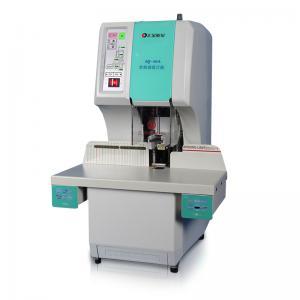 汇金HJ50A全自动财务装订机 一键操作凭证档案电动打孔装订机
