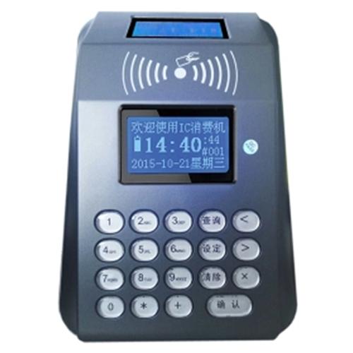 优卡特中文消费打卡机学校食堂刷卡机售饭机ic卡消费机