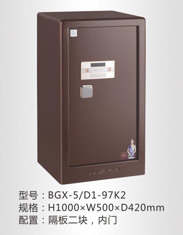 BGX-5/D1-97K2