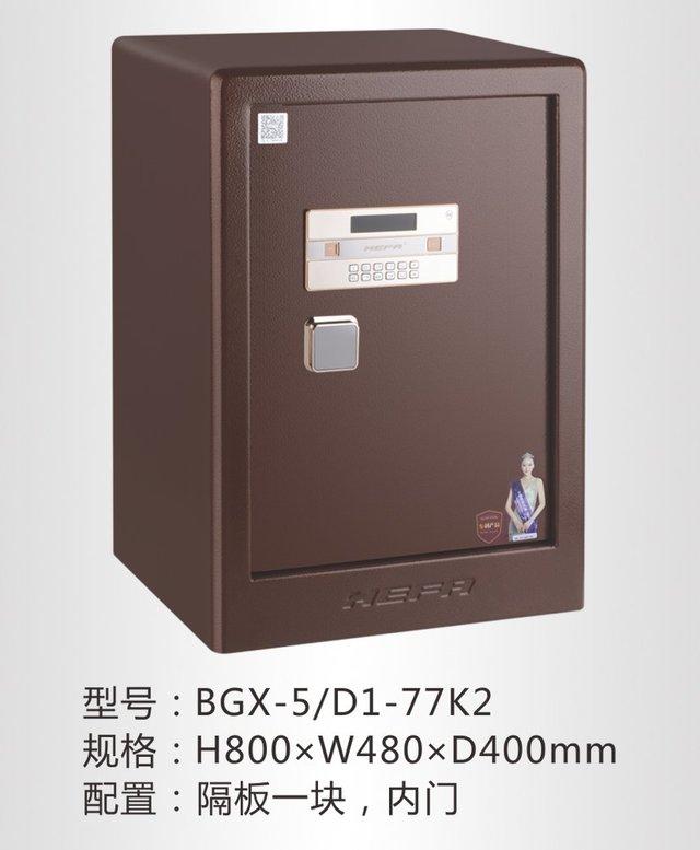 BGX-5/D1-77K2
