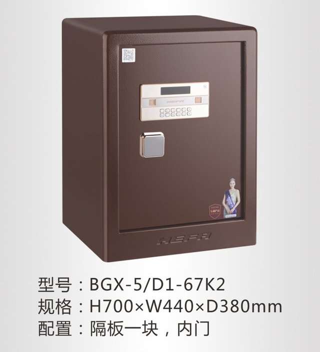BGX-5/D1-67K2