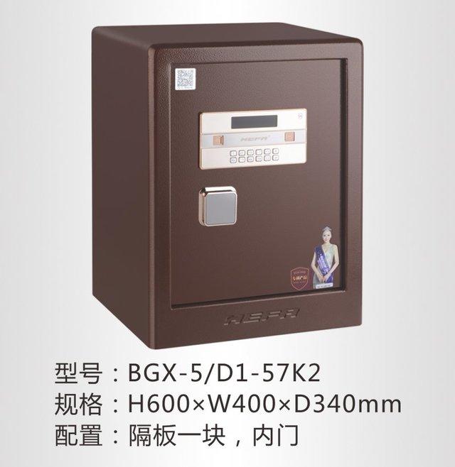BGX-5/D1-57K2