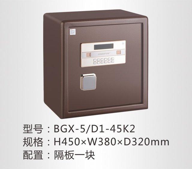 BGX-5/D1-45K2
