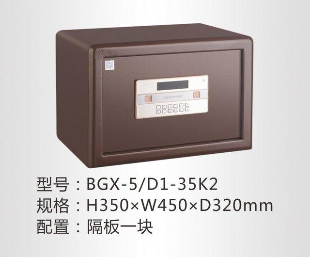 BGX-5/D1-35K2