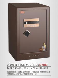 BGX-5/D1-77K1