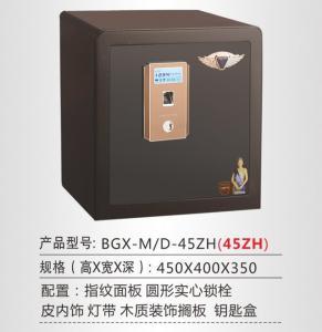 BGX-5/D1-45ZH