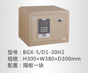 BGX-5/D1-30H2