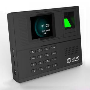 汉王自助式GA-H210 考勤机汉王新一代识别算法 指纹识别考勤机