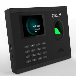 汉王 GA-H211指纹考勤机 2.8英寸彩屏自助式考勤管理软件 U盘下载