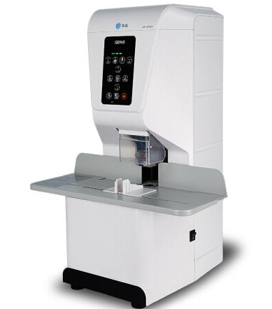 歌派(GEPAD)GP-AT500 全自动财务凭证装订机 一键清刀 智能记忆 打孔装订机