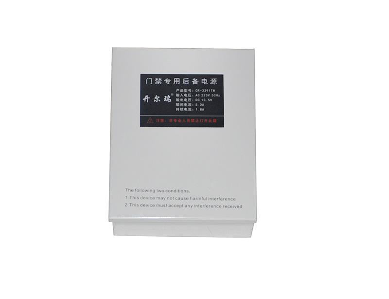 开尓瑞含一个锂电池门禁电源/门禁后备电源  CR-3391L