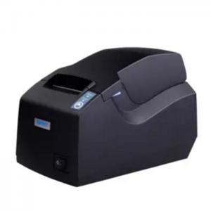 汉印PPTII-A58mm大齿轮票据打印机