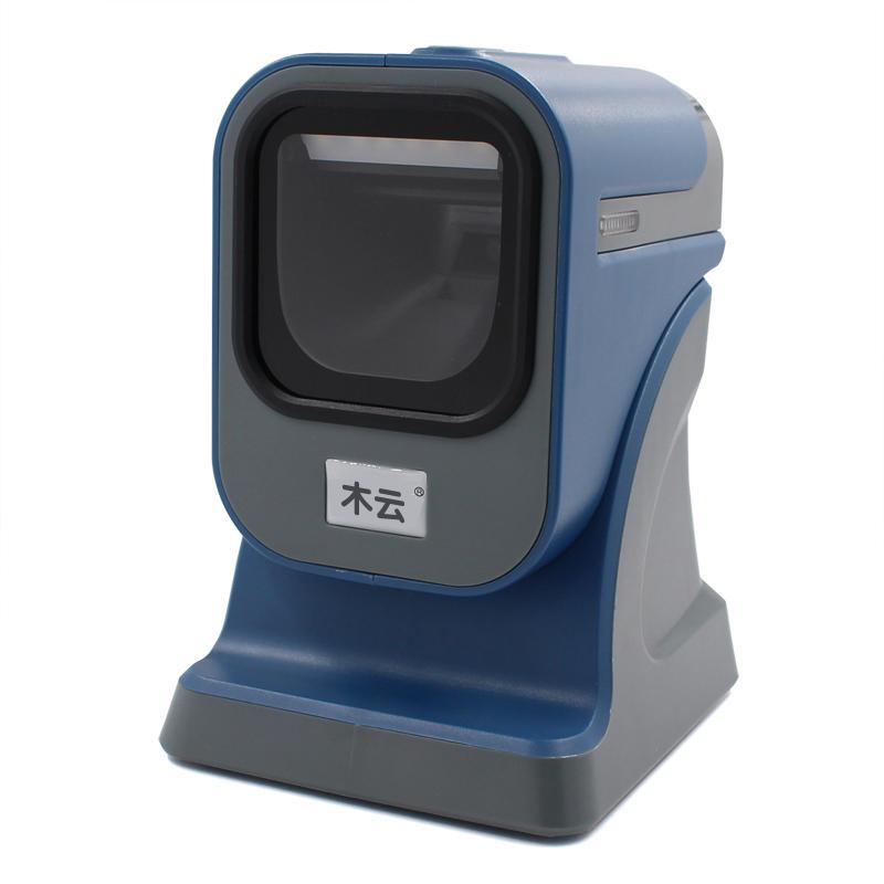 新宝5注册MY6200二维一维扫描平台