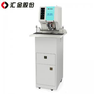 汇金HJ-50AX全自动档案线装订机
